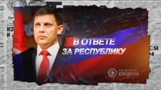 Степано-Бандеровск, и другие перлы новоросских СМИ — Антизомби, 07.10
