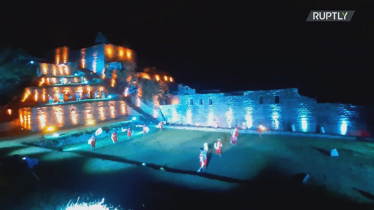 Περού: To  Μάτσου Πίτσου ανοίγει ξανά στους τουρίστες μετά το κλείσιμο για μήνες λόγω COVID 19