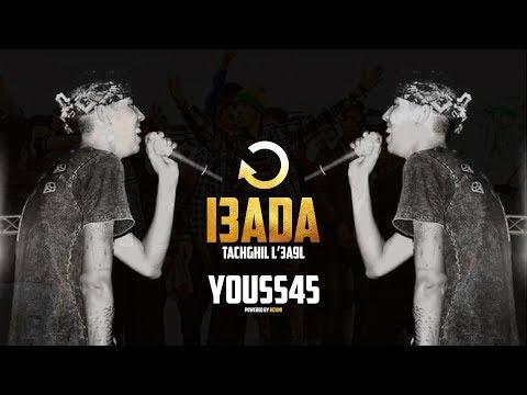 Youss45 -  i3adat Tachghil 3a9l (Music Video)