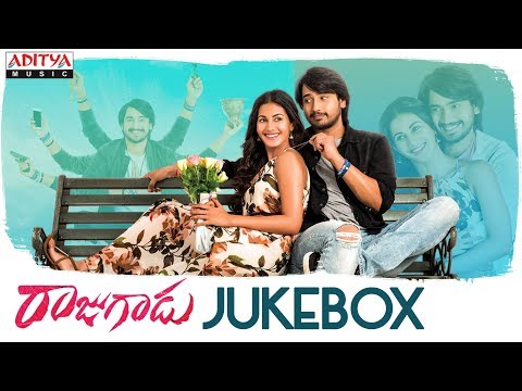 Rajugadu Full Songs Jukebox