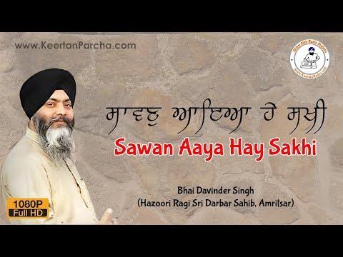 Sawan Aaya Hay Sakhi | Bhai Davinder Singh | Darbar Sahib | Gurbani Kirtan | HD Video