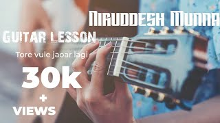 Tore vule jaoar lagi ami valobashini guitar lesson & cover by Munna