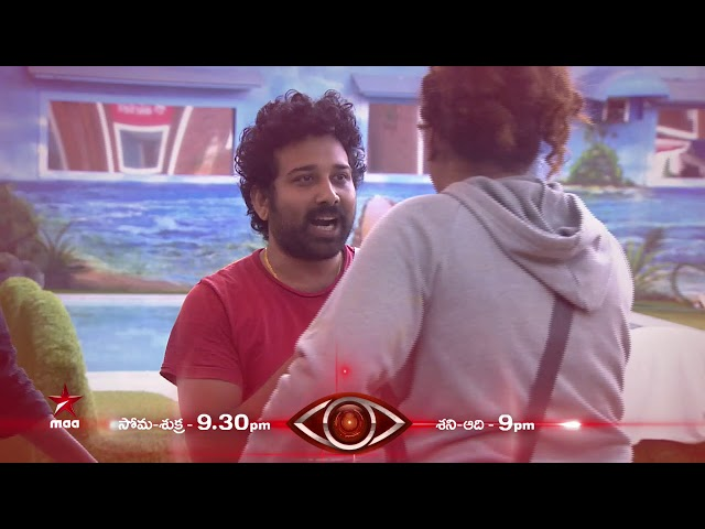 Bigg Boss Telugu – 18th August 2017 – Captaincy task takes a serious