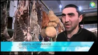 Кавказ - мясной край