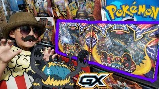 Guzzlord  - (Pokémon) - OPENING THE GUZZLORD GX BOX!!! NEWEST 2018 POKEMON CARDS BOX!! SO MANY RARE PULLS!! FF FRENZY #55