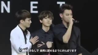 BaekHyun imita a Traductora
