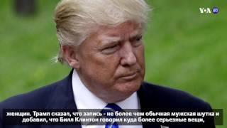 Новости США за 60 секунд.   8 октября 2016