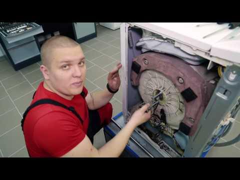 Замена подшипников в стиральной машине Electrolux, Zanussi, AEG