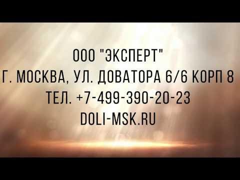 Срочно продать долю в квартире? Не вопрос! doli-msk.ru