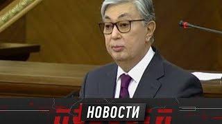 Новый президент поклялся верно служить народу Казахстана