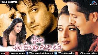 Hum Ho Gaye Aapke | Hindi Movies | Fardeen Khan Movies | Bollywood Romantic Movies