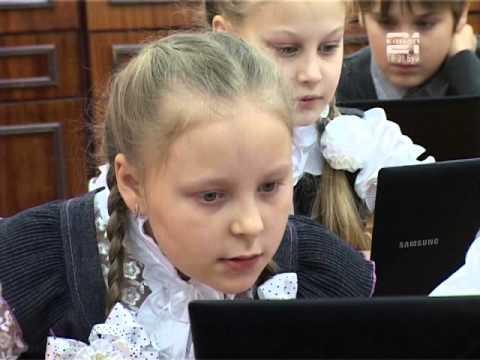 Применение ИКТ в школе №2