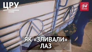 """ЦРУ. Як """"зливали"""" український завод, що бив усі рекорди"""