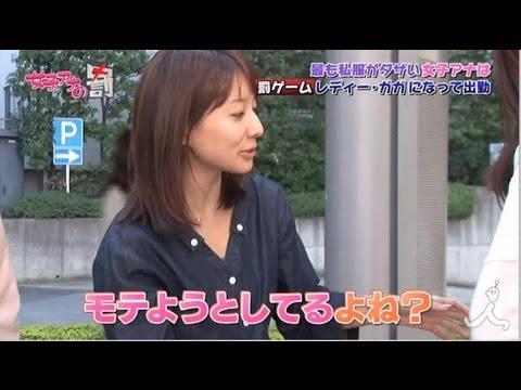【衝撃ハプニング映像】女子アナが見せっぱなしの放送事故特集