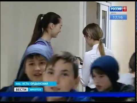Выпуск «Вести-Иркутск» 09.04.2019 (17:00)