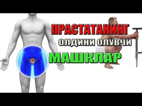 Omnik Prosztate Vélemények