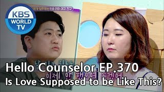 I'm scared of my girlfriend.She gets very jealous! [Hello Counselor Sub:ENG,THA/2018.07.02]