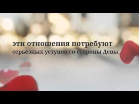 Гороскоп овен 2016 год январь