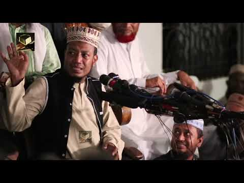 নুসরাত হত্যার রায় নিয়ে একী বল্লেন মুফতি আমির হামজা | Mufti Amir Hamza Waz | Nusrat Jahan Rafi | Waz