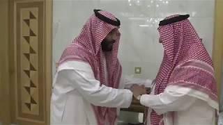 الأمير محمد بن نايف يبايع الأمير محمد بن سلمان ولياً للعهد