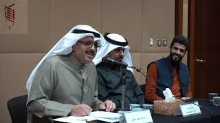انا ما ذبحني غير بنت تسوق الجيب-الشاعر/محمد حمود البغيلي تحميل MP3