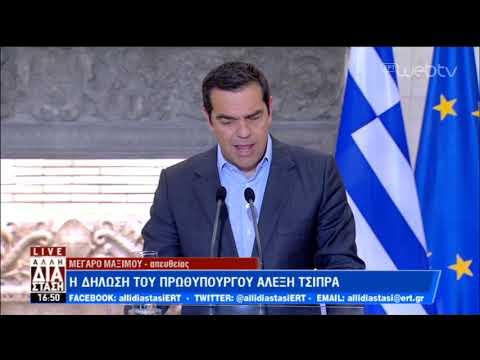 Τσίπρας-Ράσμουσεν: Απαιτείται συνεκτική ευρωπαϊκή προσέγγιση για το μεταναστευτικό   04/04/19   ΕΡΤ