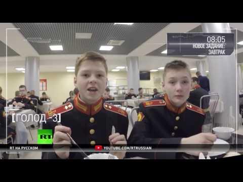 Oдин день в суворовском военном училище