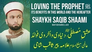 Loving the Prophet ﷺ by Shaykh Saqib Shaami (Full Lecture | HD)