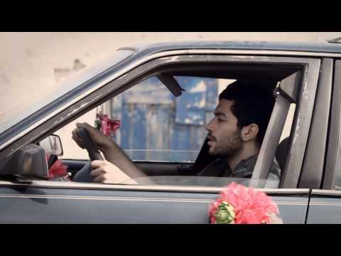 mashrou leila el hal romancy album download