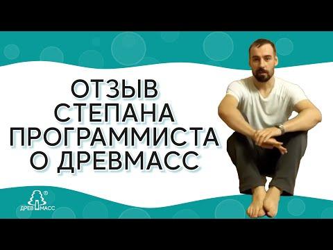 Замена коленного сустава период реабилитации