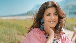تحميل اغاني Yasmin Ali | Ya Bta3 El Ward (Music Video) ياسمين علي | يا بتاع الورد | MP3