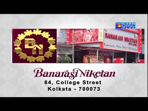 BANARASI NIKETAN CTVN Programme on Nov 29, 2019 at 4:30 PM