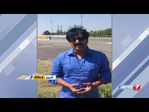 Film celebrities extend support for Jallikattu | News7 Tamil