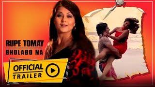 bengali all new movie trailer 2019 - TH-Clip