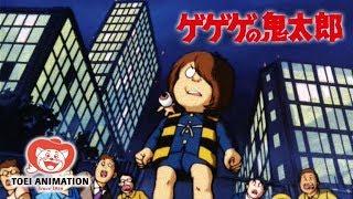 公式ゲゲゲの鬼太郎第3期第1話「謎の妖怪城出現!!」
