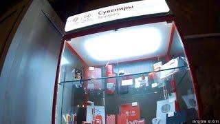 Продажа сувениров в метро (Театральная)
