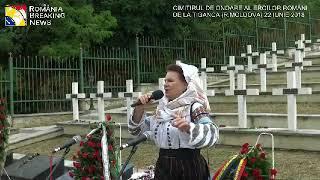 Omagiu pentru Eroii Români căzuți în Bătălia de la Țiganca din 4 – 12 iulie 1941 (3)