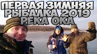 Ока река рыбалка