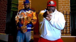 DJ Kay Slay & Young Buck & Raekwon & Jay Rock & Meet Sims - Can't Tell Me Nothing