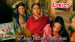 Radhe Krishna Ki Jyoti Alokik Lyrics    Vivah    Best krishna