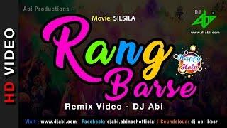 Rang Barse Remix   DJ Abi   Silsila   Amitabh Bachchan   Holi Song