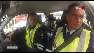 ГИБДД города Екатеринбург - Инспектор ДПС