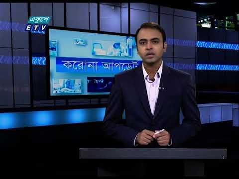 Special Bulletin Corona Virus || করোনা আপডেট || 12 PM || 31 October 2020 | ETV News
