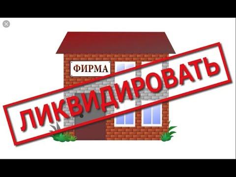 Ликвидация судебной власти РФ уже началась!!!