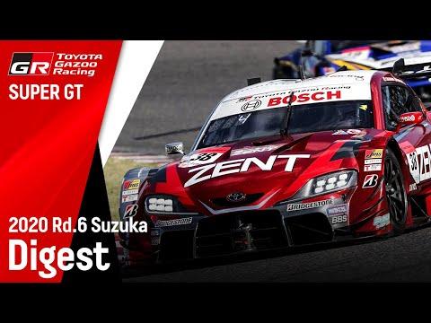スーパーGT 第6戦鈴鹿サーキット GRスープラ勢に絞って見る決勝レースハイライト動画
