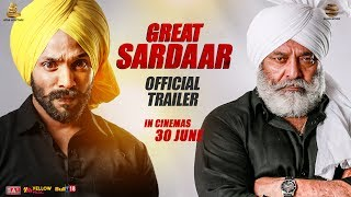 "Wishing gud luck "" Dilpreet Dhillon "" for his upcoming movie "" GREAT SARDAR """