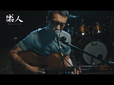 阿力普 - 米拉吉汗 | 樂人 Session