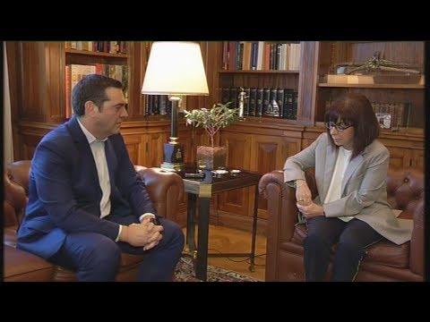 Συνάντηση του Αλ. Τσίπρα με την ΠτΔ Κ. Σακελλαροπούλου