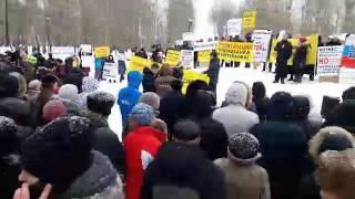 митинг пострадавших банков ТФБ и Интехбанка 21 01 2017 7