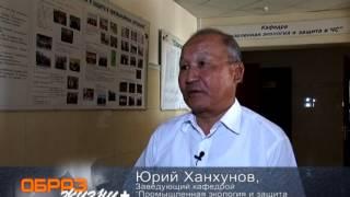 Юридический факультет ВСГУТУ http://www.esstu.ru/index.htm